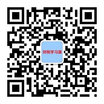 中国腾博会以诚信为本