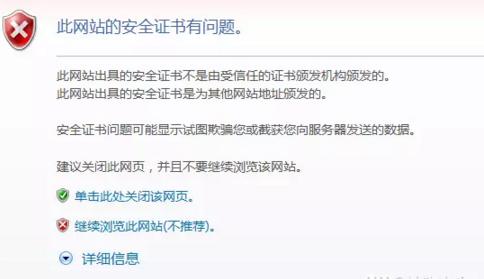 新疆增值税发票选择确认平台:https://fpdk.xj-n-tax.gov.cn
